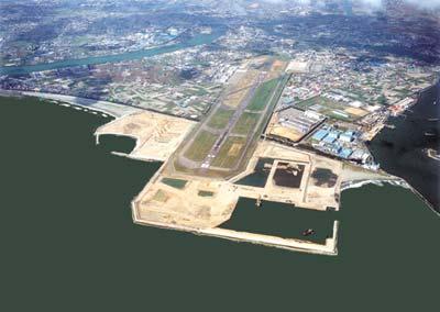 徳島飛行場